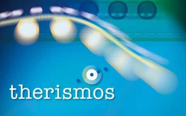 therismos-montage